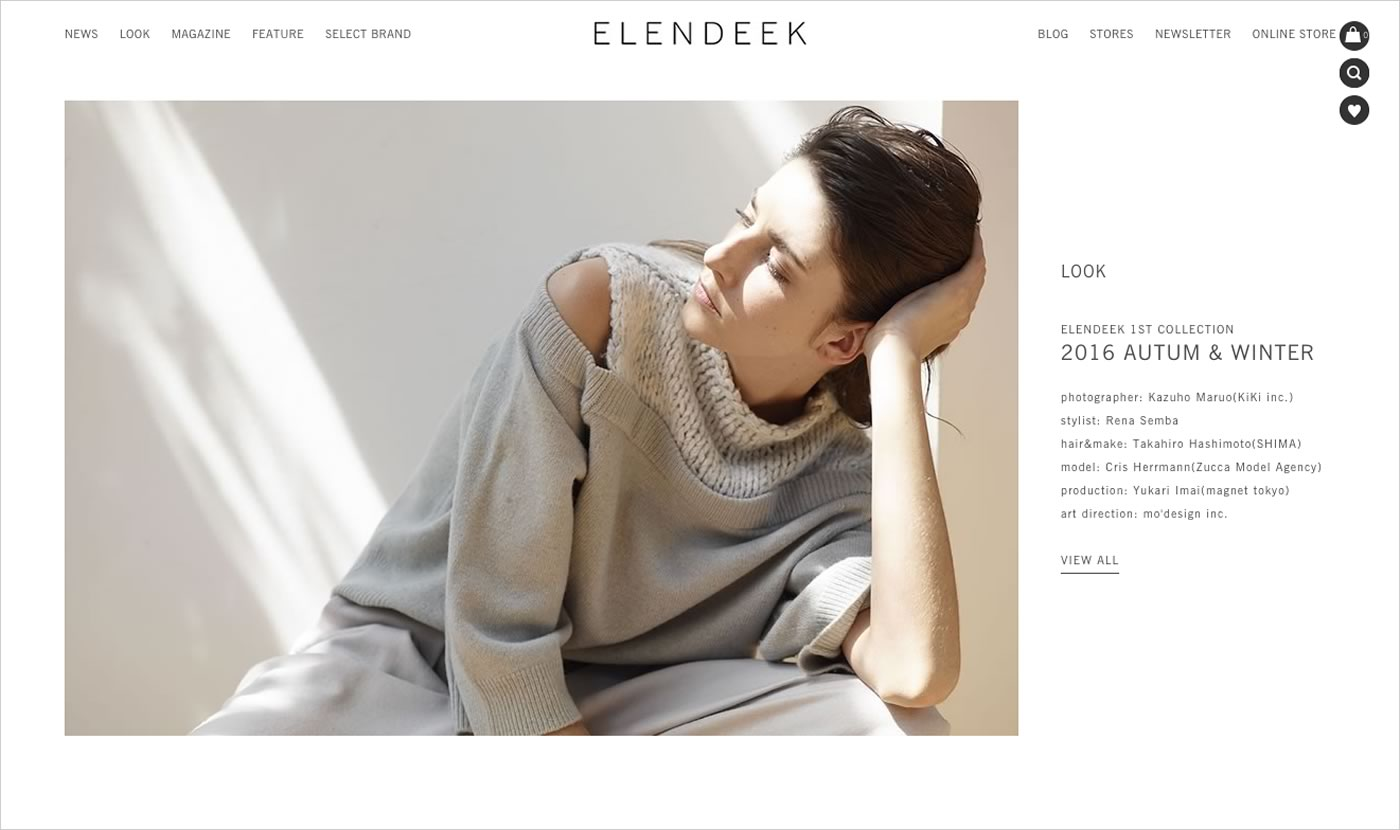 elendeek_web_r2_c1